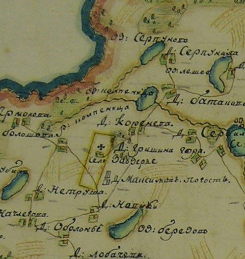 Привязанные трех верстовые карты - это самые известные карты украинских поисковиков