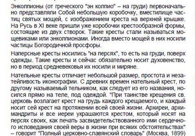 Ponjatijaterminov.JPG