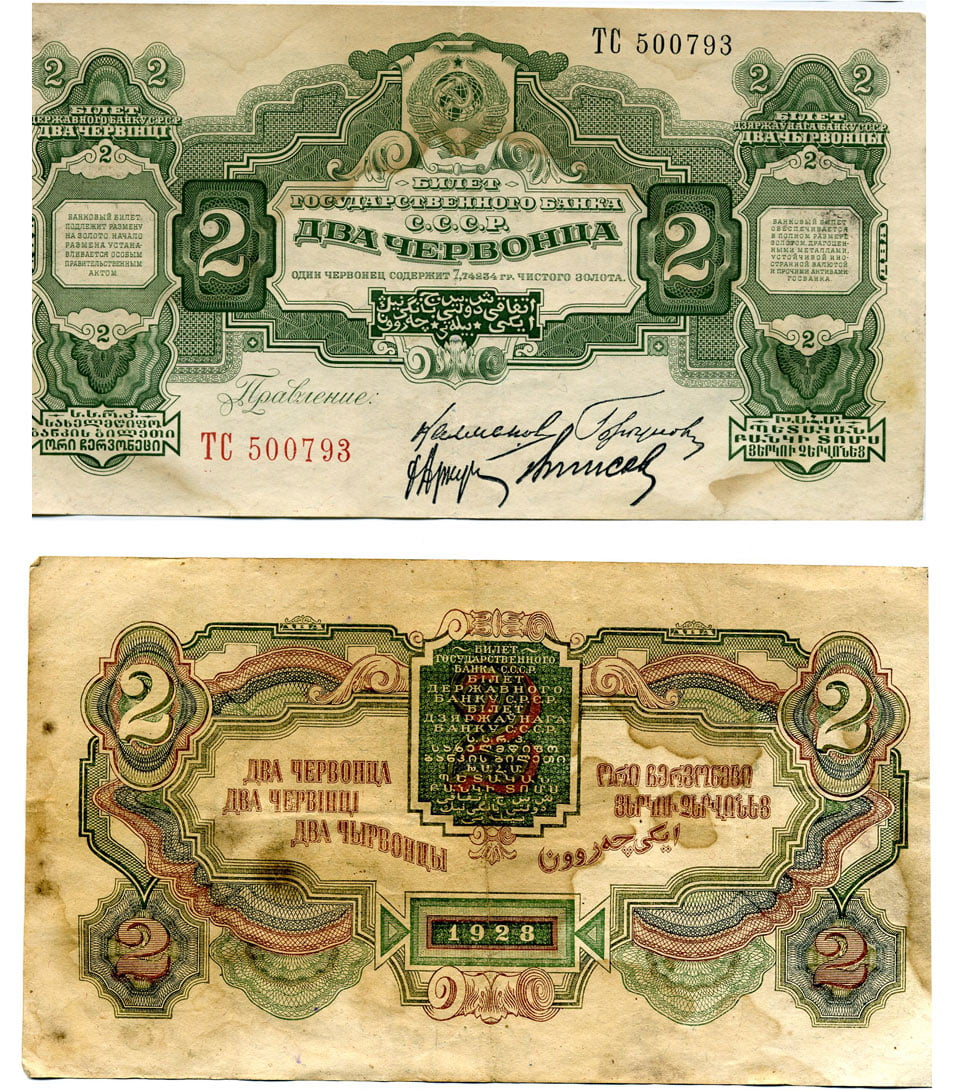 2--1928small.jpg