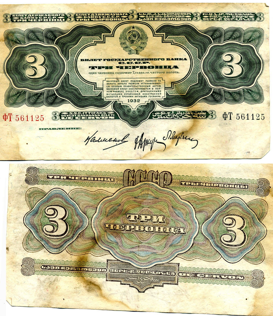 3-1932small.jpg