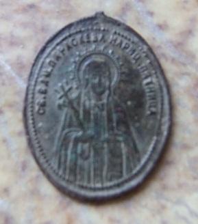 DSCF1504.JPG